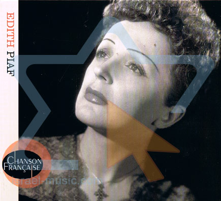 Chanson Française by Edith Piaf
