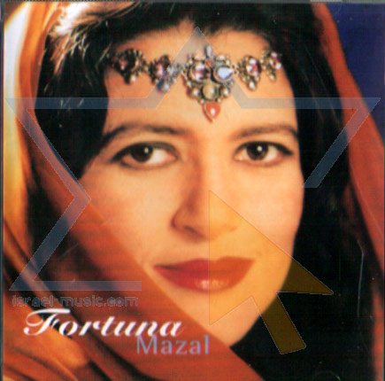 Mazal by Fortuna