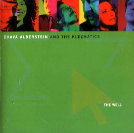 The Well - Chava Alberstein