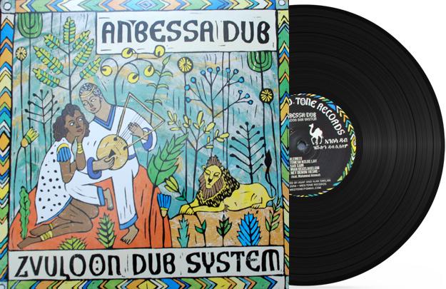 Anbessa Dub Par Zvuloon Dub System