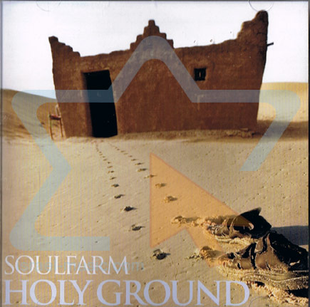 Holy Ground لـ Soulfarm
