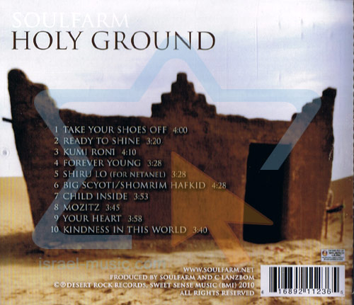 Holy Ground by Soulfarm