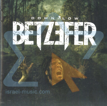 Down Low by Betzefer