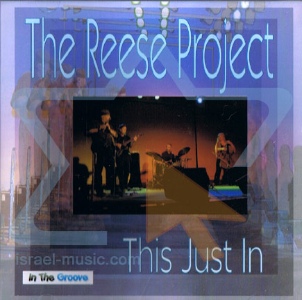 This Just In by The Reese Project