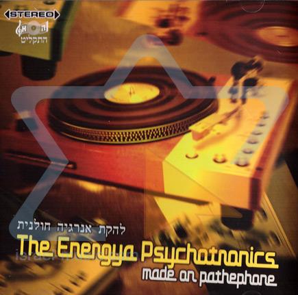 Made On Pathephone by The Energya Psychotronics