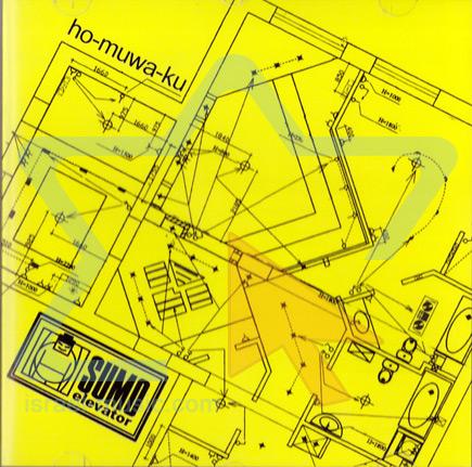 Ho-Muwa-Ku by Sumo Elevator