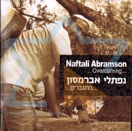 Overcoming Par Naftali Abramson