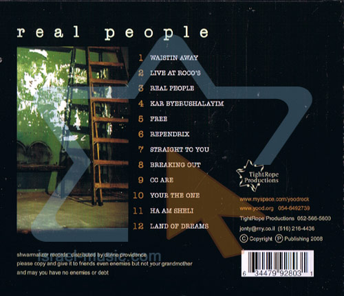 Real People by Yood