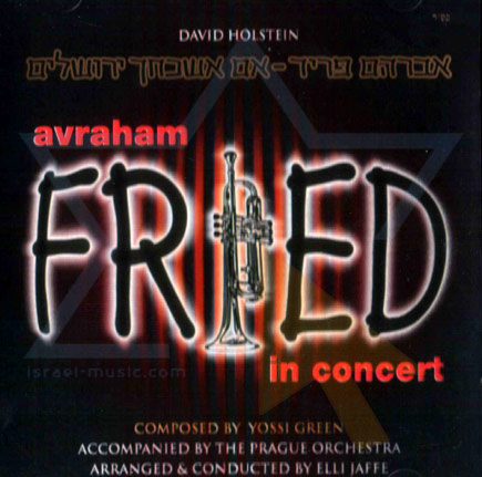 In Concert - Avraham Fried