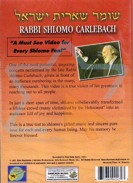 Live in Concert by Shlomo Carlebach