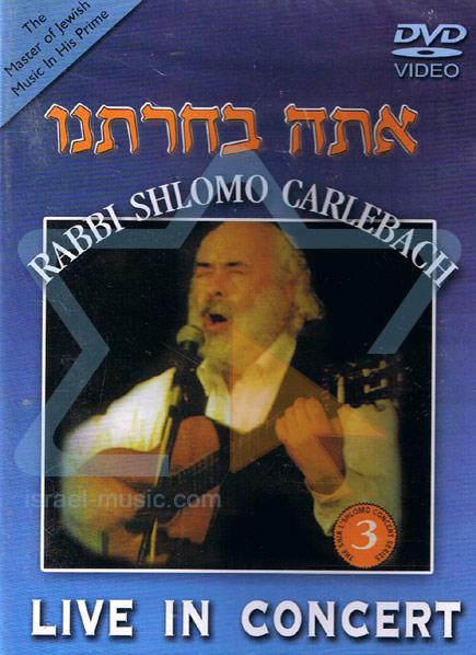 Live in Concert Di Shlomo Carlebach
