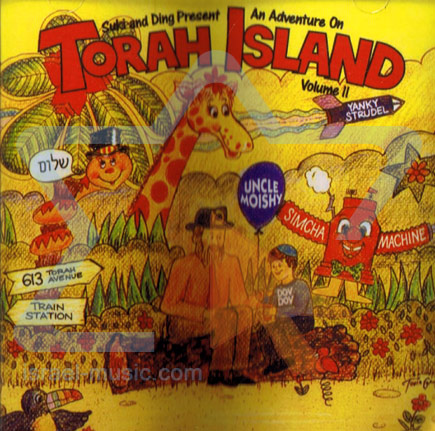 An Adventure On Torah Island Vol. 2 Par Uncle Moishy