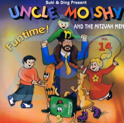 Uncle Moishy and the Mitzvah Men Vol. 14 - Funtime! by Uncle Moishy