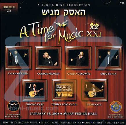 Hasc - A Time For Music 21 لـ Various
