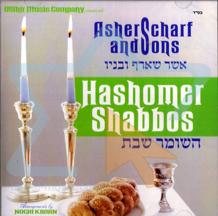 Ha'shomer Shabbos by Asher Scharf and Sons