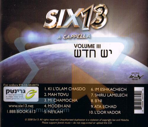 Yesh Chadash by Six13