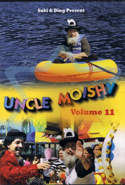 Uncle Moishy -  Vol.11 - Uncle Moishy