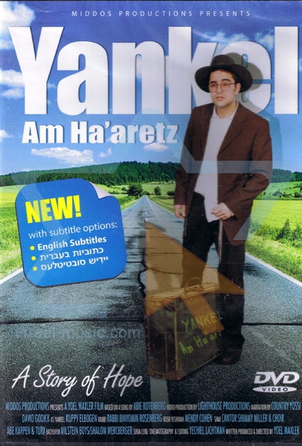 Yankel Am Ha'aretz Par Various