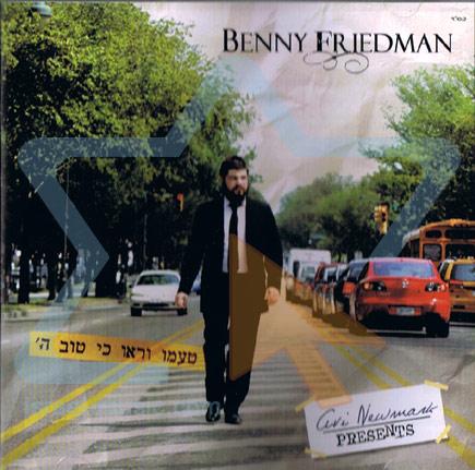 Taamu by Benny Friedman