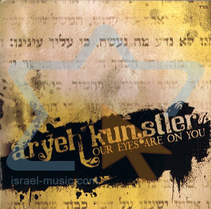 Our Eyes Are On You Por Aryeh Kunstler