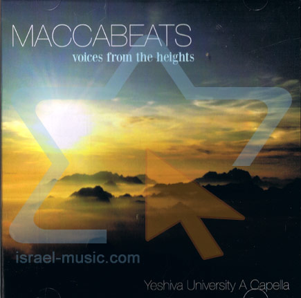 Voices From the Heights by Maccabeats