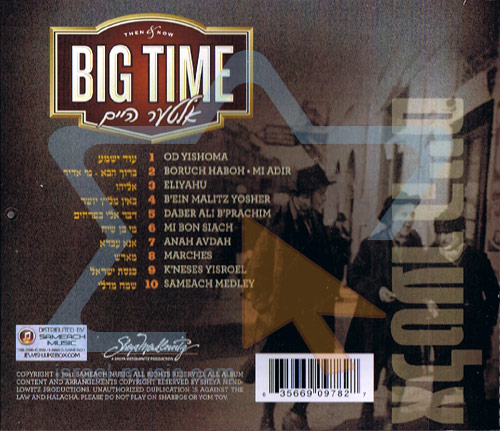 Big Time by Various