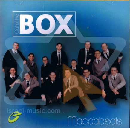 Out of the Box - Maccabeats