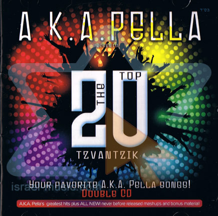 The Top 20 Tzvantzik Por A.K.A.Pella