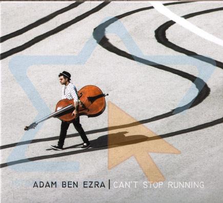 Can't Stop Running Par Adam Ben Ezra