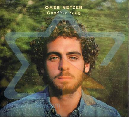 Goodbye Song by Omer Netzer