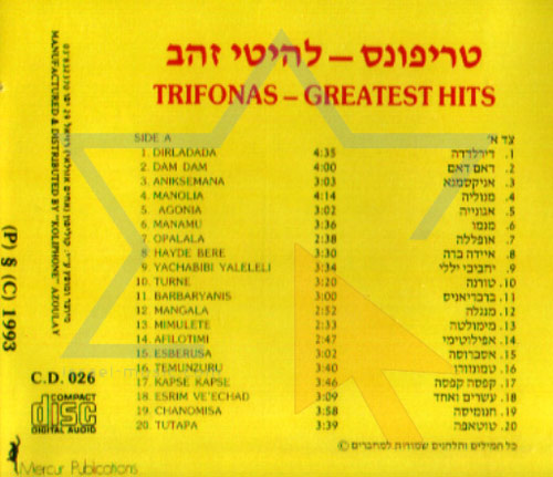 Greatest Hits - Part 1 by Trifonas