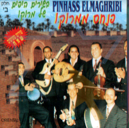 Moroccos Best Songs - Part 2 by Pinchas Elmaghribi