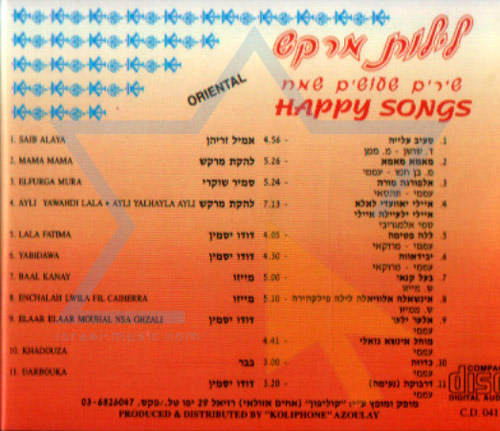Happy Songs by Marrakesh Nights