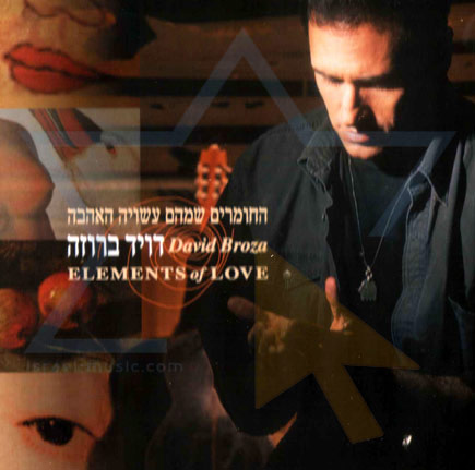 Elements of Love - David Broza