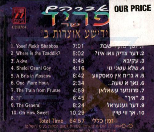 Yiddish Gems 2 by Avraham Fried