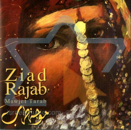Mawjet Tarab Par Ziad Rajab