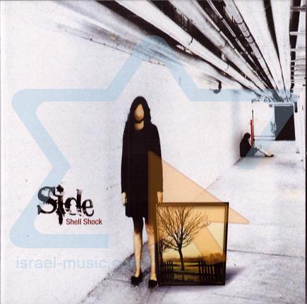 Sheli Shock by Side