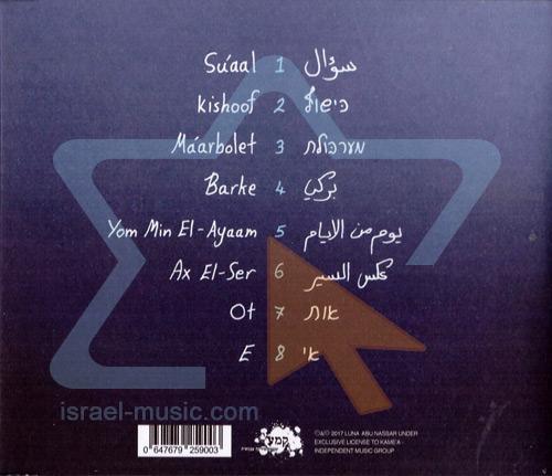 Ma'arbolet - Luna Abu Nassar