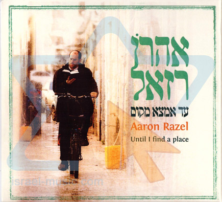 Until I Find A Place By Aharon Razel