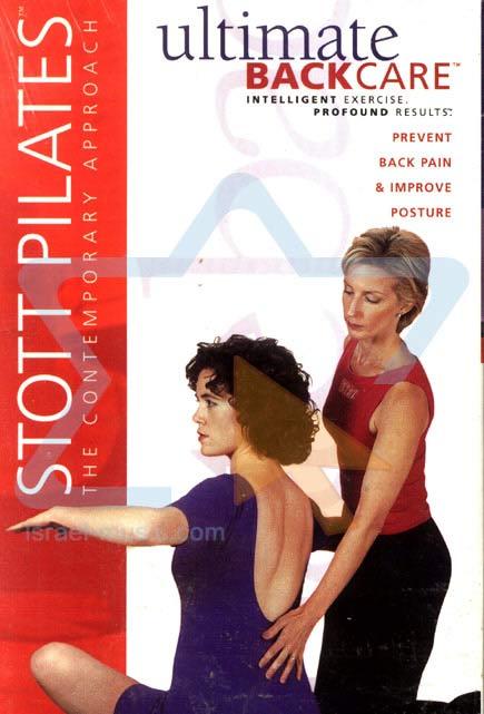 Stott Pilates - Ultimate Back Care by Moira Merrithew