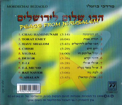 Peace From Jerusalem by Mordechai Buzaglo