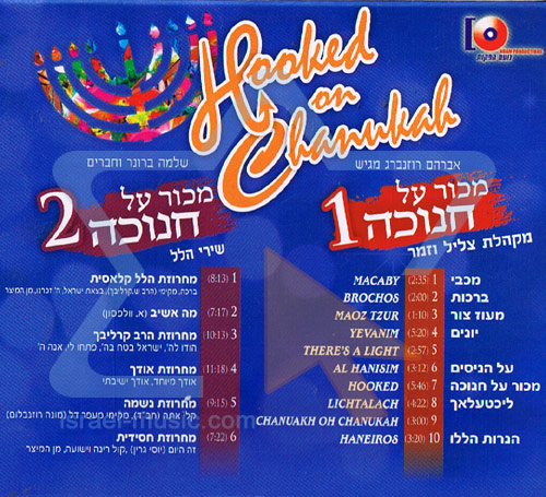 Hooked on Chanukah by Various