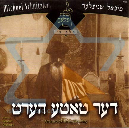 Der Tate Heart - Part 2 Por Michoel Shnitzler