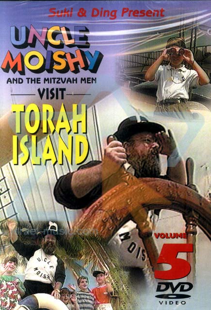 Uncle Moishy and the Mitzvah Men - Vol. 5 - Visit the Torah Island by Uncle Moishy