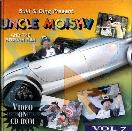 Uncle Moishy and the Mitzvah Men - Vol. 7 Par Uncle Moishy