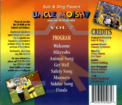 Uncle Moishy and the Mitzvah Men - Vol. 7 by Uncle Moishy