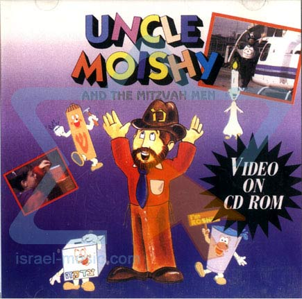Uncle Moishy and the Mitzvah Men - Vol. 1 Par Uncle Moishy