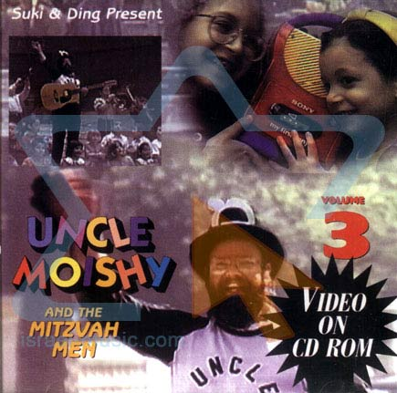 Uncle Moishy and the Mitzvah Men - Vol. 3 Von Uncle Moishy