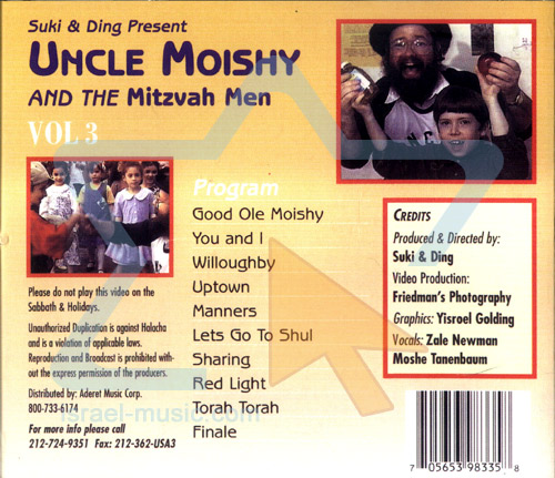 Uncle Moishy and the Mitzvah Men - Vol. 3 by Uncle Moishy