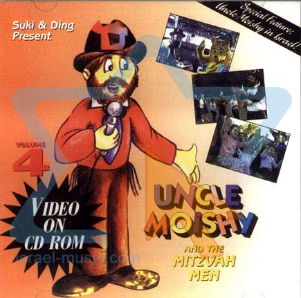 Uncle Moishy and the Mitzvah Men - Vol. 4 by Uncle Moishy